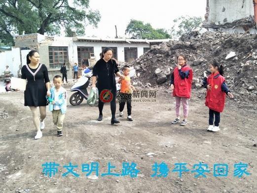 晋祠小学:规范学生日常行为  争当新时代好少年