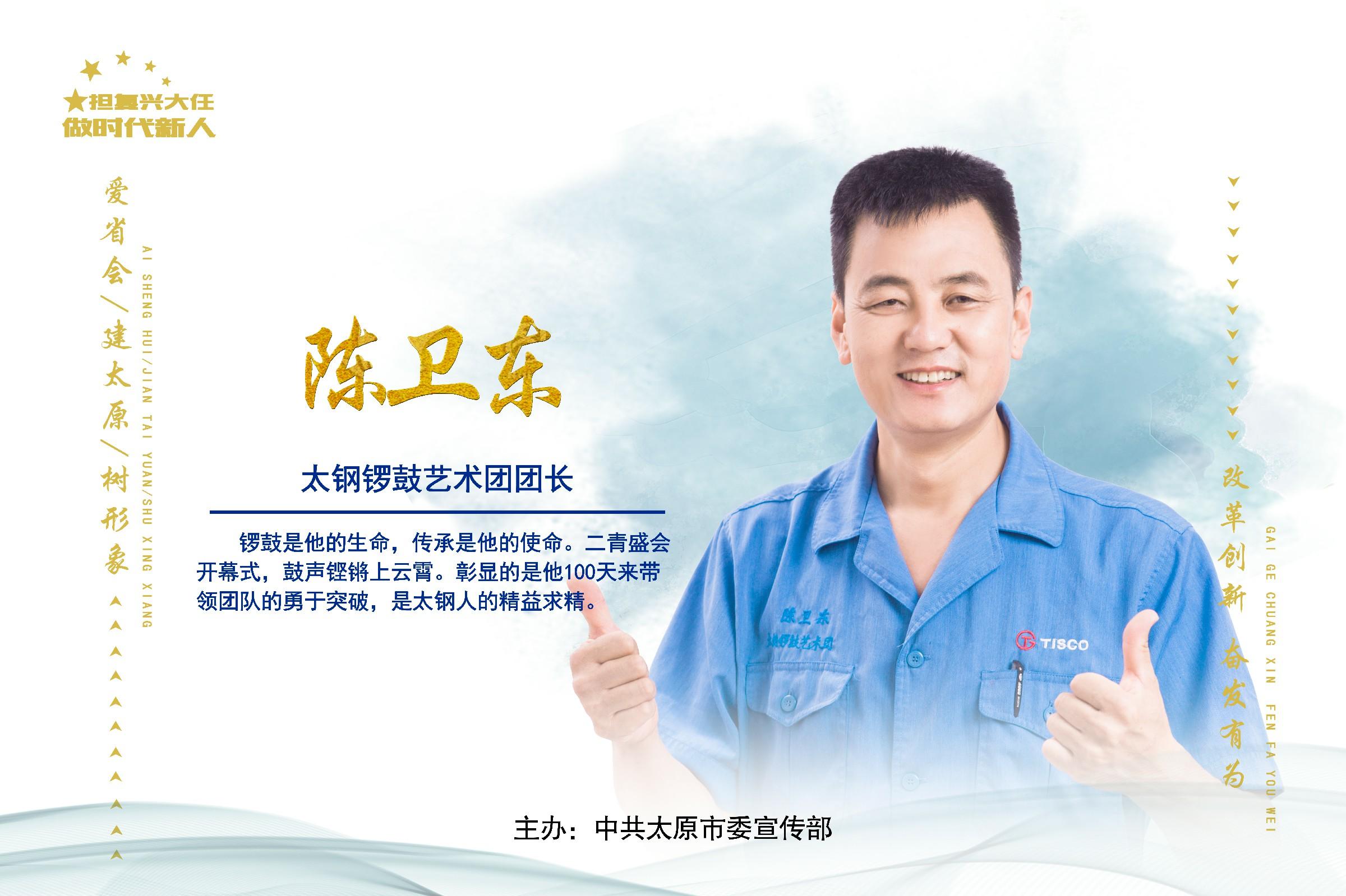 """太原发布8月""""时代新人榜""""  15位时代新人上榜"""