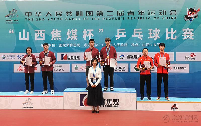 【图集】二青会乒乓球项目决出多项冠军