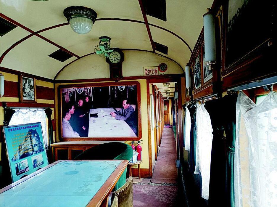 "<a href=""http://4g.tynews.com.cn/system/2021/01/28/030301832.shtml"" >见证历史的铁道""公务车""</a>"