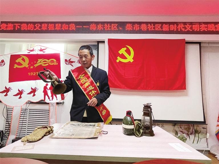 "<a href=""http://4g.tynews.com.cn/system/2021/05/09/030331043.shtml"" >老党员现身说法交流学党史心得</a>"